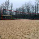 coma-sport-rantalentopallo-tolpat-keltaiset-s-144-4