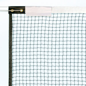 Virallisen kokoinen sulkapalloverkko